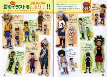 Inazuma Eleven Go Artwork Before and After