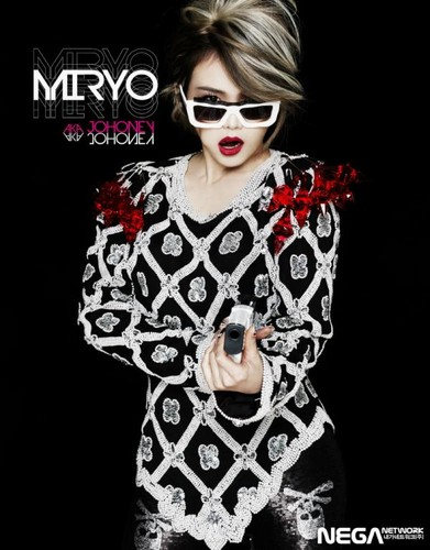 Brown Eyed Girls Miryo solo abum pics
