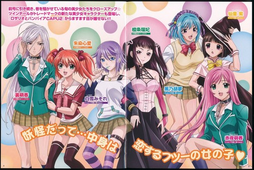 Rosario+vampire wallpaper