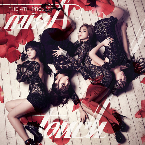 Miss A @ TOUCH Concept Photo HQ
