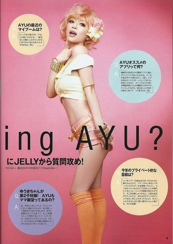 Ayu in Jelly 2012
