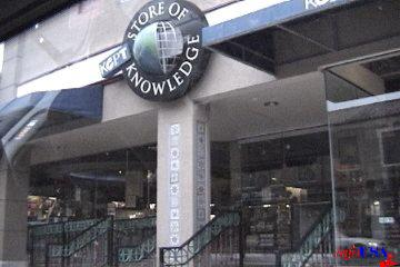 PBS Store of Knowledge