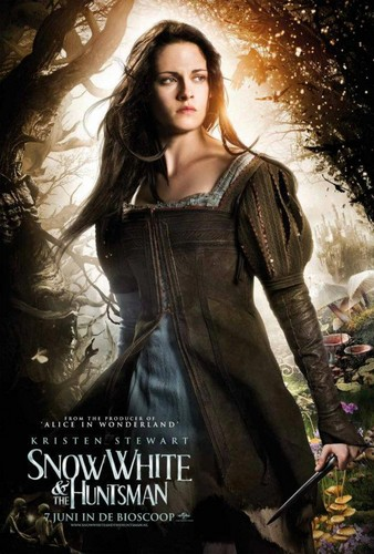 SWATH new poster
