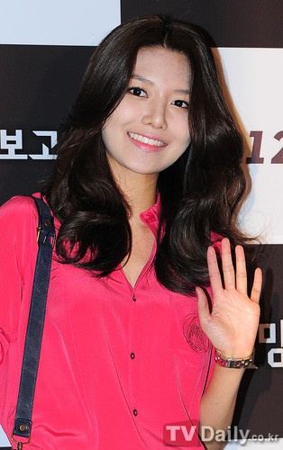 Sooyoung @ Doomsday Book Premiere