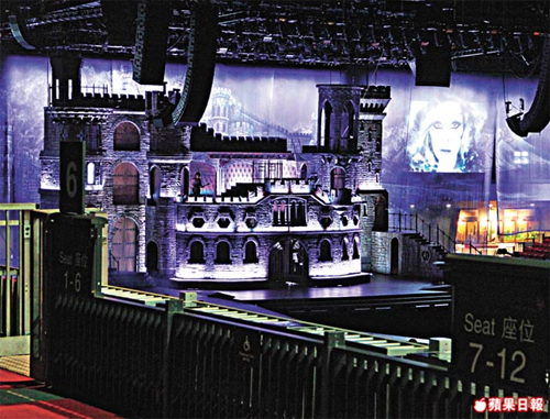 The Born This Way Ball stage in Hong Kong