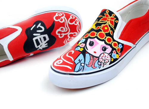If Vans looks like this, pretty cool, right?
