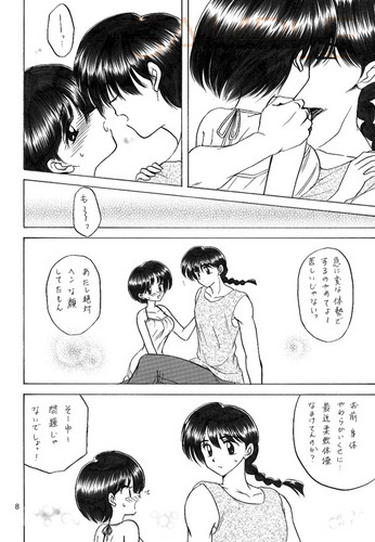 Ranma 1/2 Doujinshi 乱あ (Ranma and Akans-Passionate kiss)