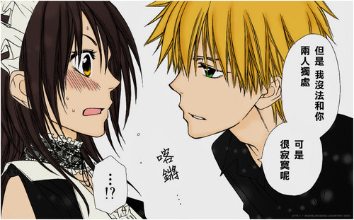 Kaichou Wa Maid-sama! 71 color da akumaLoveSongs