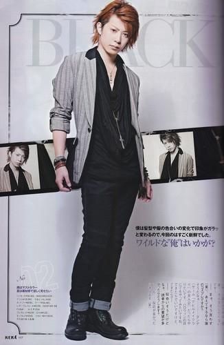[SCANS] Shin for Kera Magazine (July 2012)