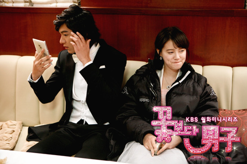 Lee Min-ho and Goo Hye-sun in Boys Over Flowers
