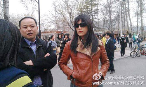 Tao's parents