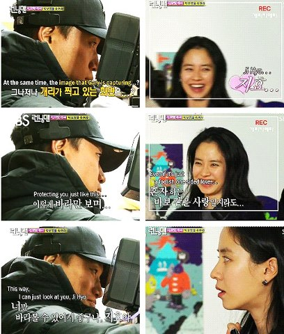 Ji Hyo with RM members
