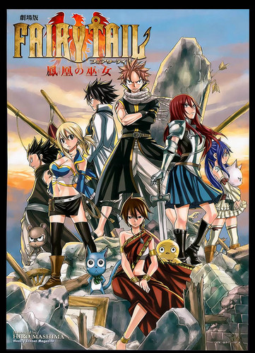 Fairy Tail Movie poster