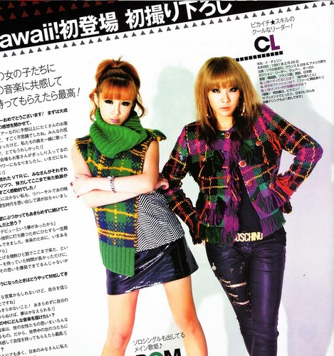 2ne1 s cawaii magazine