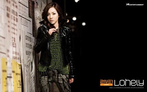 lonely dara 1920 x 1200