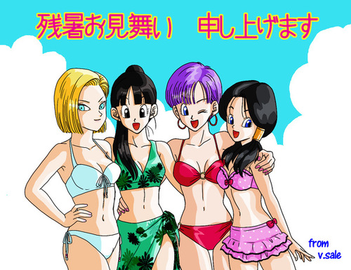 DBZ Girls